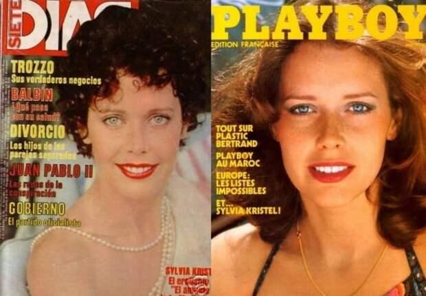 Сильвия Кристель на обложках журналов | Фото: liveinternet.ru