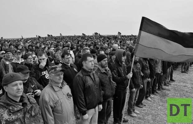 В ДНР объявлен сбор резервистов