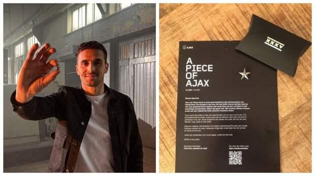 Аякс переплавил трофей чемпиона Нидерландов на 42 тысячи звездочек и подарил их фанатам (Видео)