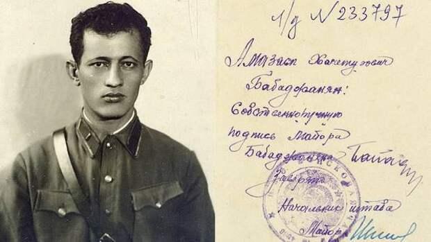 Минобороны рассекретило документы к юбилею создания Советской гвардии