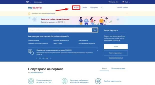 Как получить полис ОМС через Госуслуги: инструкция пошагово со скриншотами