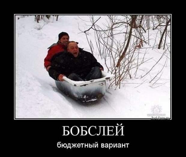 Русская зима. Publ.PR