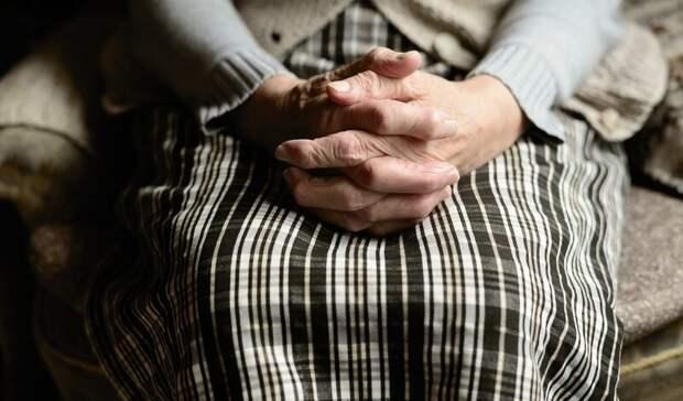 Житель Ставрополья ограбил слепую 86-летнюю пенсионерку