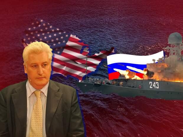 Маневрами военного флота России у берегов США недовольны в руководстве Америки. Комментирует эксперт Коротченко