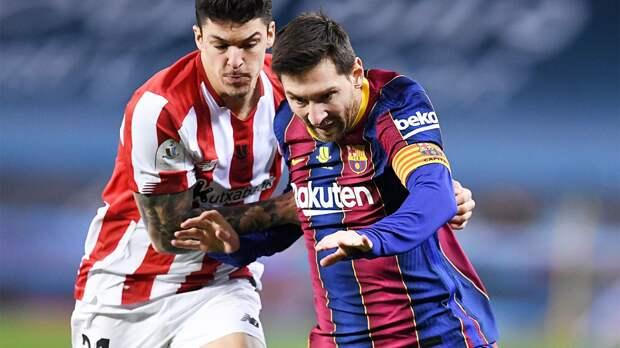 «Атлетик» обыграл «Барселону» и завоевал Суперкубок Испании