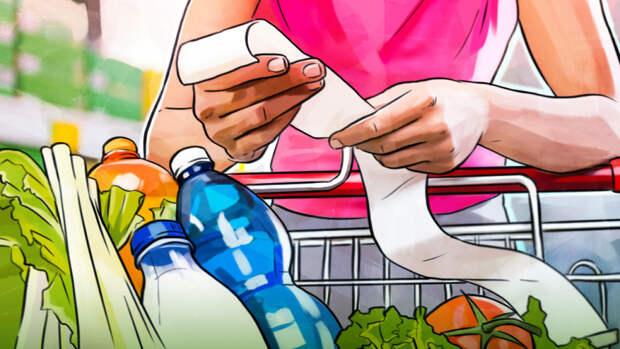 Названы простые правила экономии в супермаркете