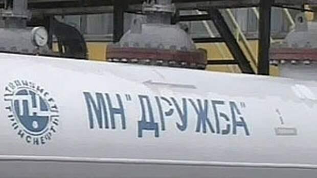 Реверсом по«Дружбе» может пойти нетолько российская нефть