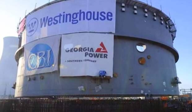 США спасут от банкротства Westinghouse Electric за счет Украины