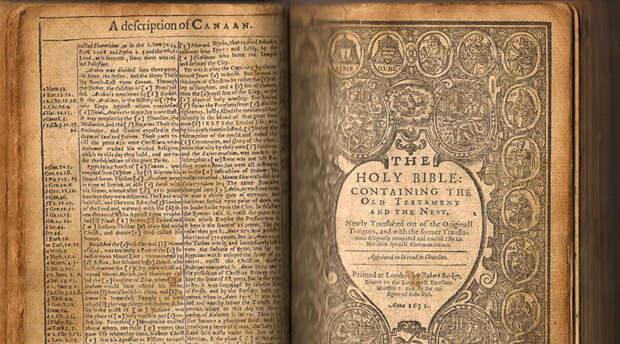 Библия: самые необычные и странные издания