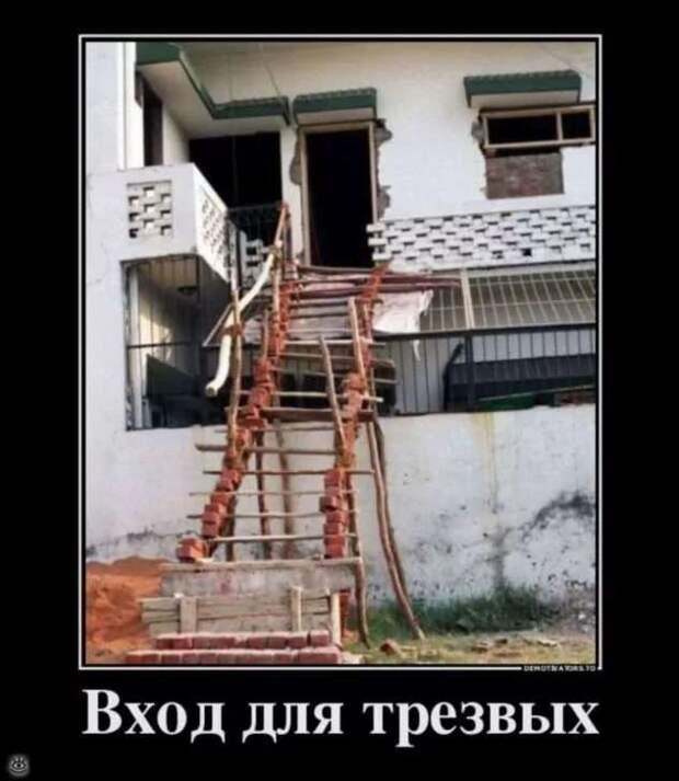 Строительные приколы ошибки и маразмы. Подборка chert-poberi-build-chert-poberi-build-31310614122020-18 картинка chert-poberi-build-31310614122020-18