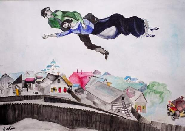 Над городом. Автор: Марка Шагал.