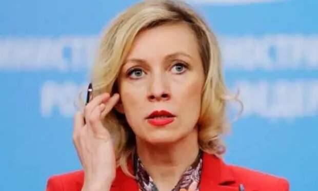 Захарова жёстко прошлась по Навальному и его сторонникам, угрожающим Бутиной