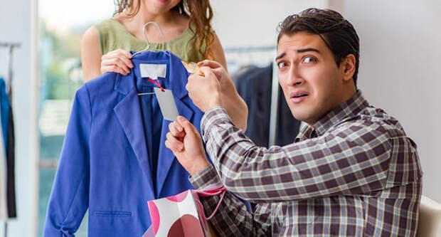 Блог Павла Аксенова. Анекдоты от Пафнутия про шопинг. Фото Elnur_ - Depositphotos