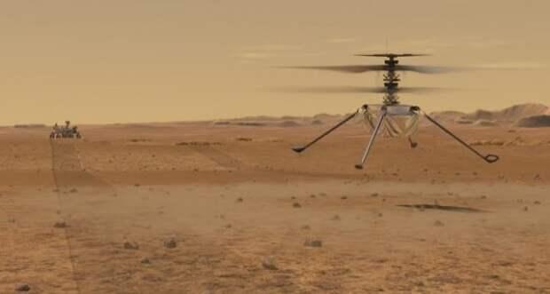 Первая прямая трансляция с планеты Марс