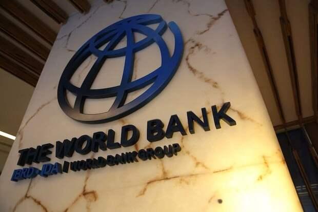 Всемирный банк муштрует Украину