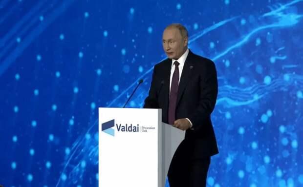 Читатели Daily Mail согласились с позицией Путина в вопросе смены пола у детей