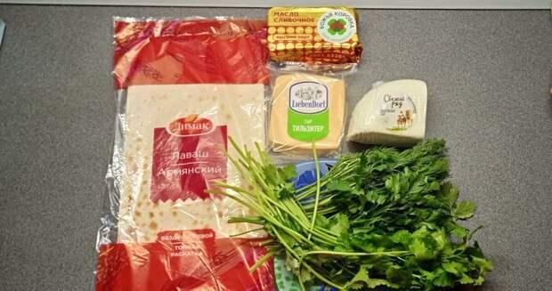 Быстро, просто, вкусно: Ёки - традиционная кавказская закуска. Пошаговый рецепт с фото.