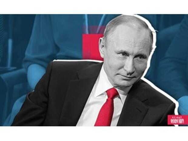 Путин подтягивает к себе Алиева и Пашиняна