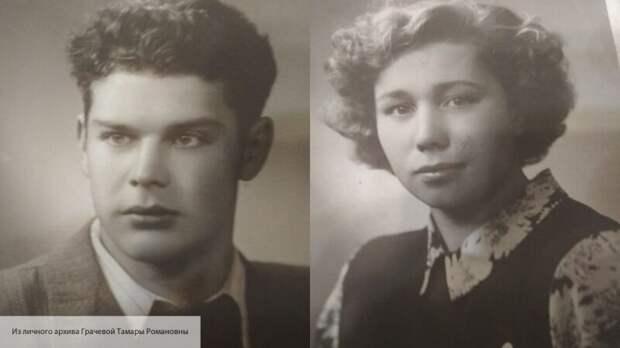 Семейное фото Вадима и Тамары Грачевой