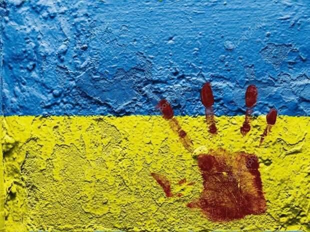 На Украине наметился новый курс Гражданской войны