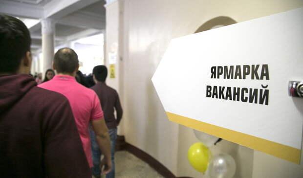 Названы районы с высоким уровнем безработицы в Волгоградской области