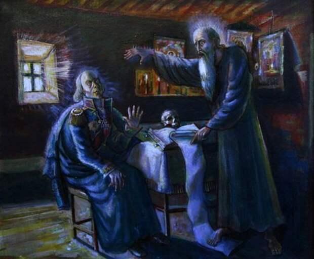 Тайна пророчеств Монаха Авеля русским царям.