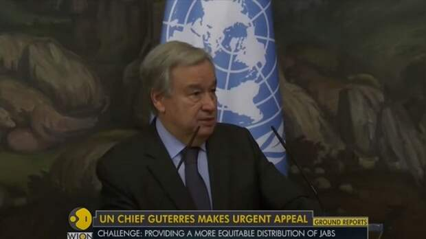 WION: генсек ООН рассчитывает на Sputnik V для обеспечения развивающихся стран вакцинами