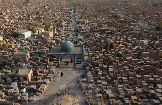 Вади ас-Салам, или Долина мира