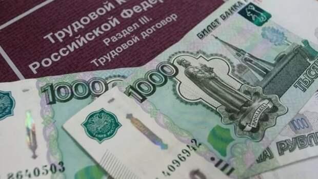 Беременные женщины с низким доходом станут получать единовременное пособие с начала июля