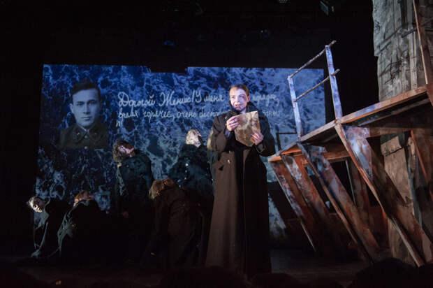 В Крымском ТЮЗе — премьера спектакля «Евпаторийский десант»