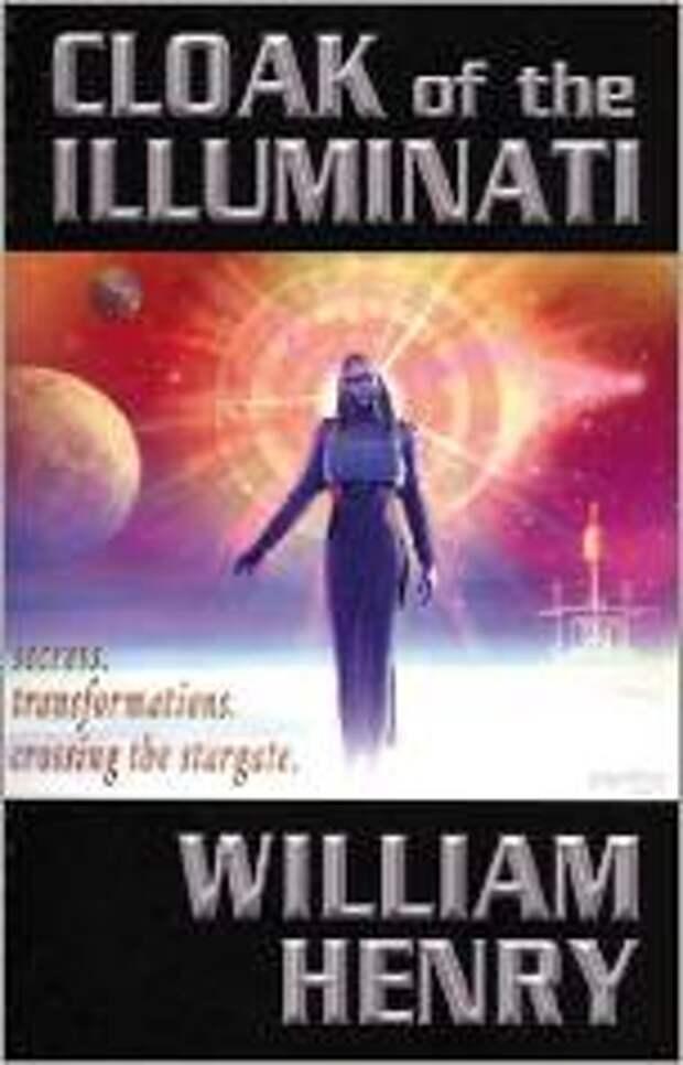 Искусственный Интеллект как альтернатива Духовного начала Вселенной