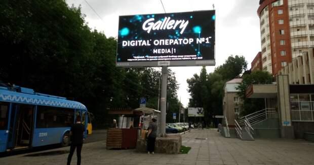 Gallery и «Дизайнмастер» запустили совместные продажи инвентаря
