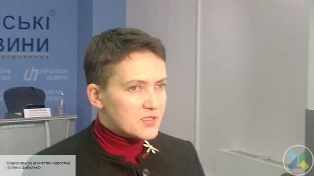 Савченко: Власти с самого начла обманывали участников конфликта на Донбассе