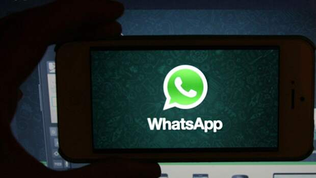 Пользователей WhatsApp предупредили об угрозе удаленного взлома