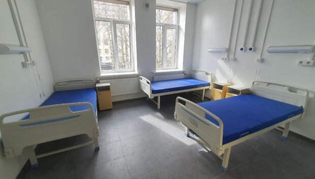 В Подмосковье развернут 5 тыс коек в «легких стационарах» для пациентов с коронавирусом