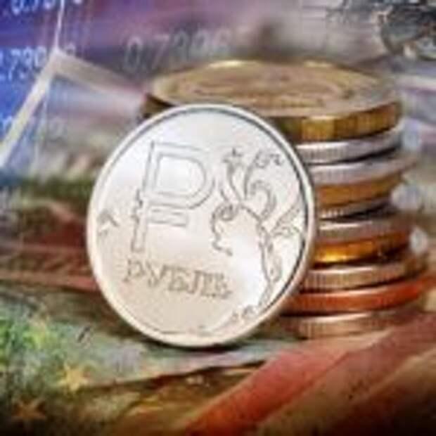 «125 и дальше»: Экономист раскрыл сценарий США по подрыву российского рубля