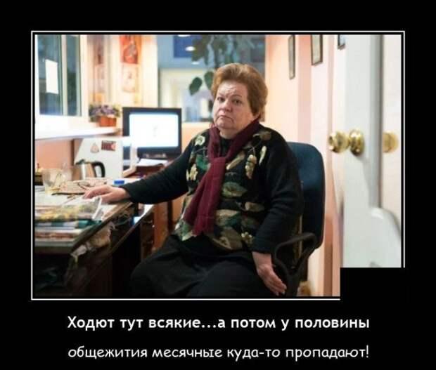 Демотиватор про бабулю