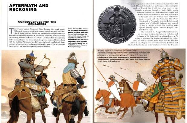 Государство чингисидов Золотая Орда