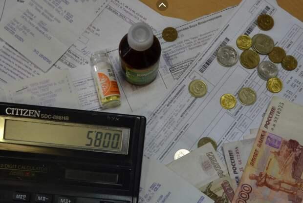 В 2010 году за трешку платил 800 рублей, сейчас-8500! Выдержат ли люди очередное повышение тарифов ЖКХ с 1 июля 2021 года?