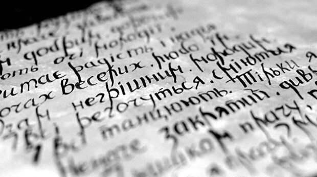 Ещё раз про украинский язык, или Плохому гаранту конституция мешает