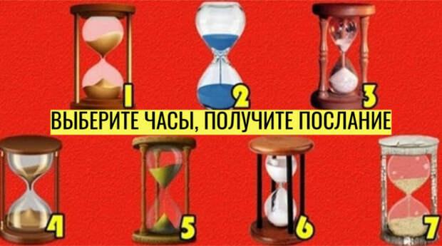 тест с часами