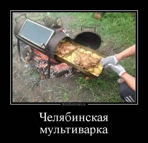 5402287_1613549072_demki12 (600x580, 97Kb)