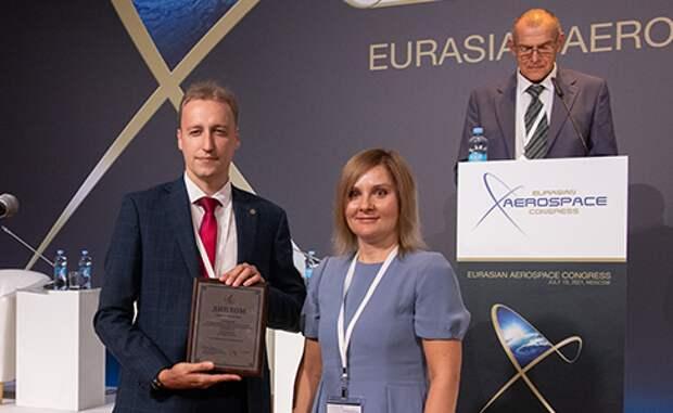 Завод на Вишневой стал дипломантом конкурса «Авиастроитель года»