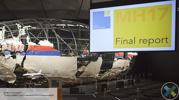 «Темные пятна на официальной версии»: в деле MH17 появились доказательства вины Украины