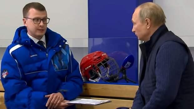 Появилось видео с реакцией Путина на скандальную форму сборной Украины с Крымом