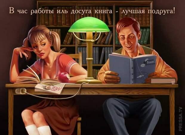 Плакаты в стиле «советский пин-ап» от Валерия Барыкина