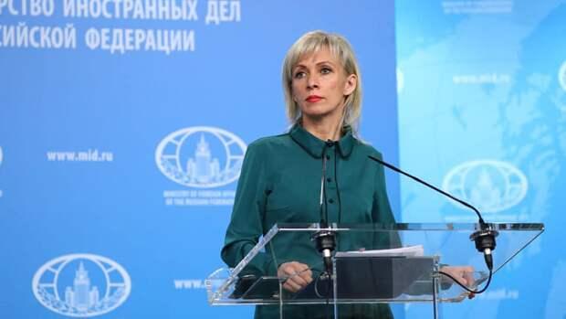 """Захарова сравнила последствия """"паритета"""" Чехии со """"страшным сном"""" для Праги"""