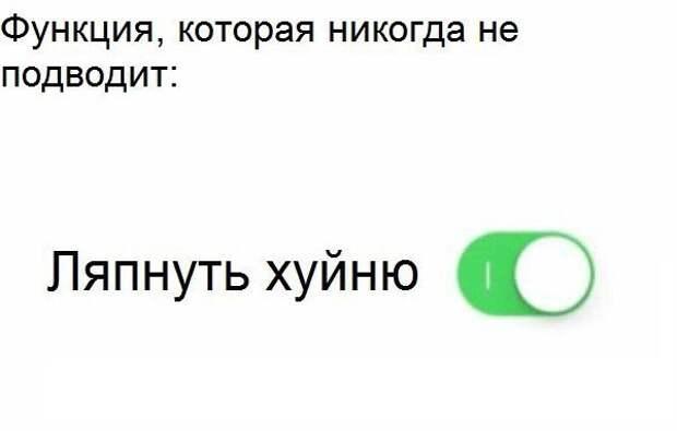 sFFZ8tyyI94