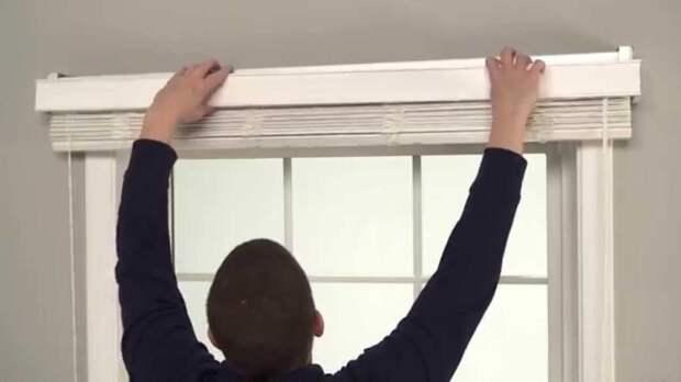 Как установить горизонтальные жалюзи: пошаговая инструкция монтажа, советы, фото