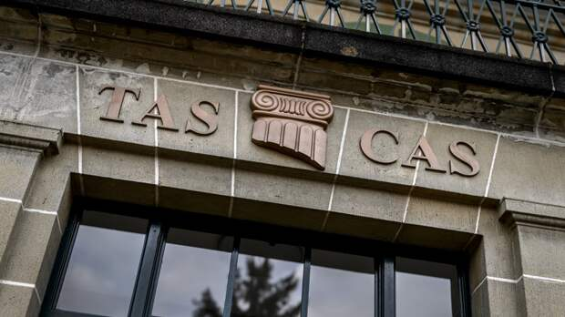 «Оренбург» намерен подать иск в CAS из-за невыдачи лицензии для РПЛ